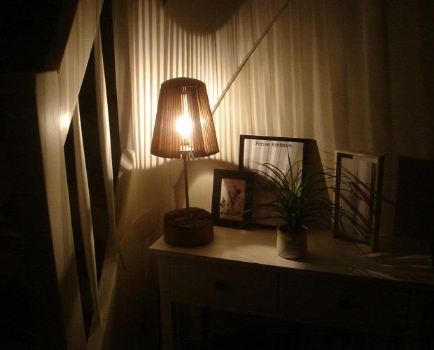 Schattenlicht